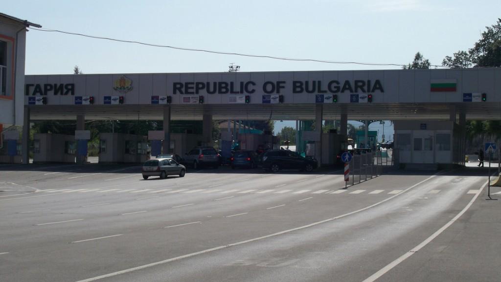 Grenze-Serbien-Bulgarien